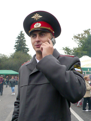 Евмененко Иван Валерьевич