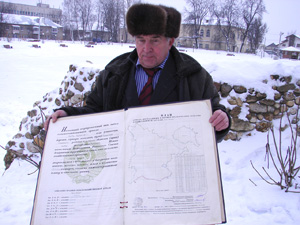 ОАО «АПК «Старониколаевский»