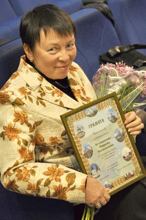 Марина Васильевна Ветлянских